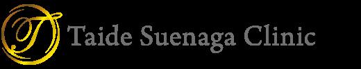 Taide Suenaga Clinicにお任せください。